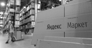 Яндекс.Маркет_чб_