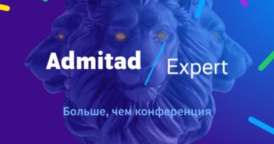Admitad Expert