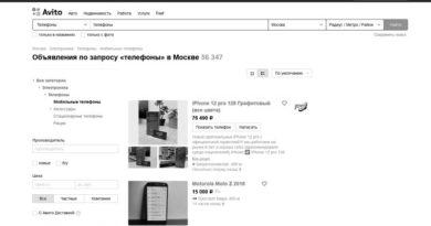 AVITO телефоны_