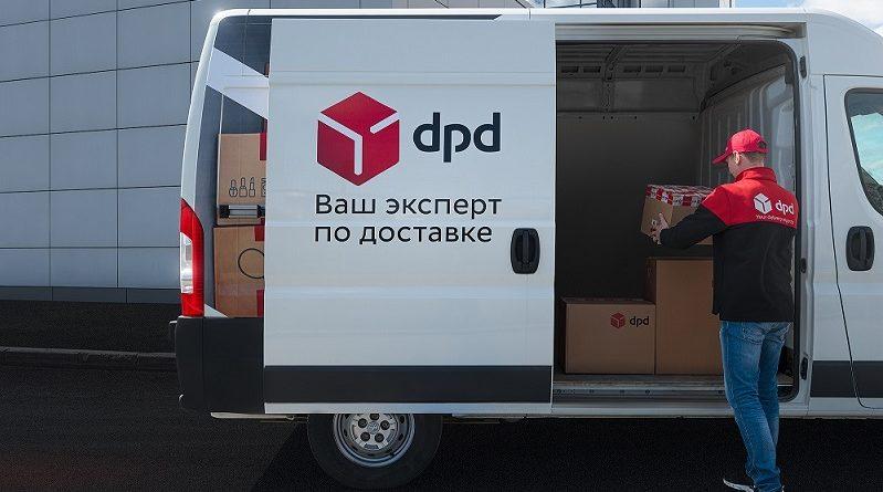 DPD курьер_