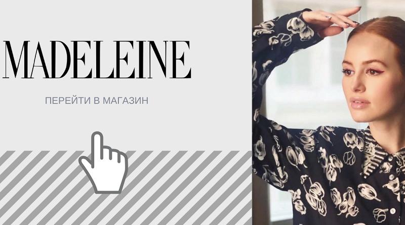 MADELIEINE_