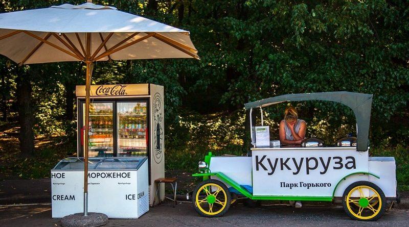 мороженое кукуруза парк горького_