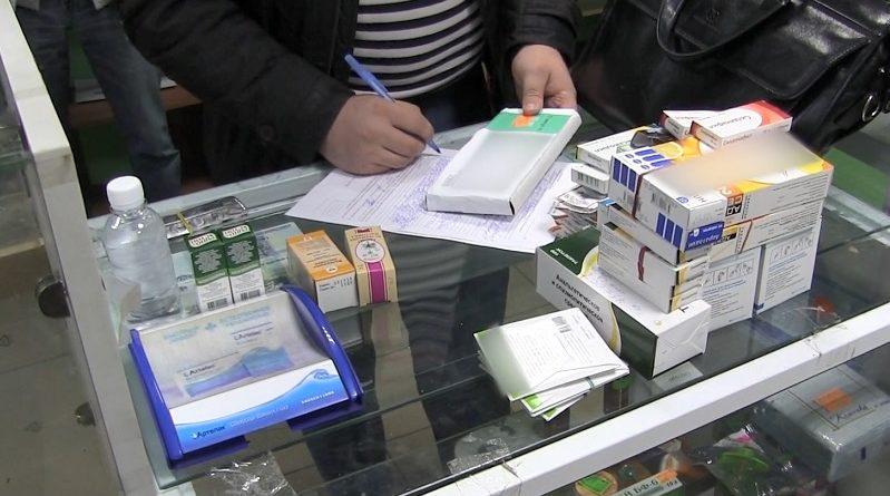 нелегальные продажи лекарств_