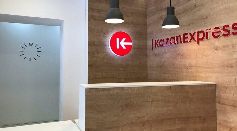 kazanExpress_