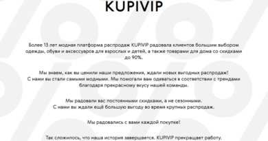 KupiVIP dead_