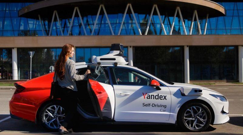 Яндекс беспилотное такси_