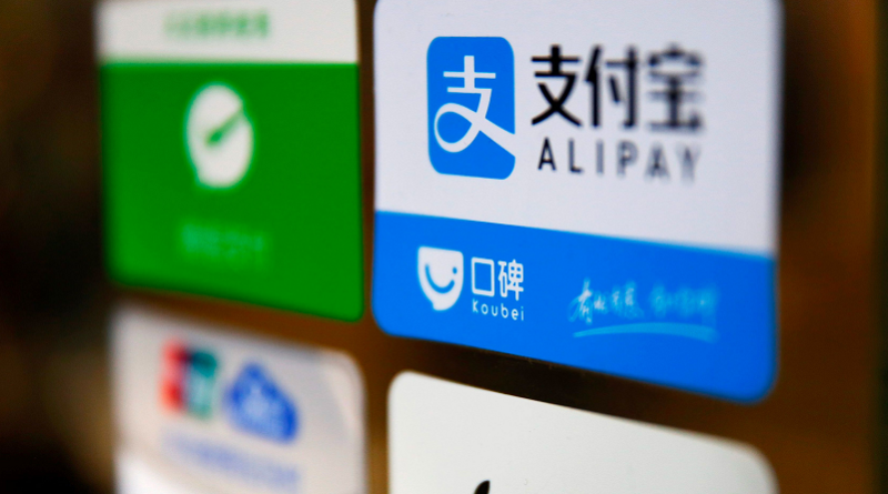 Alibaba WeChat Pay_
