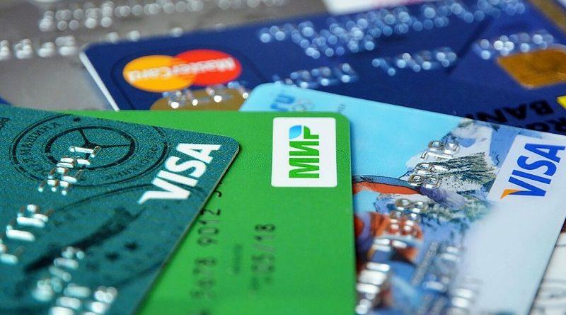 Карты банковский Visa MasterCard Мир_