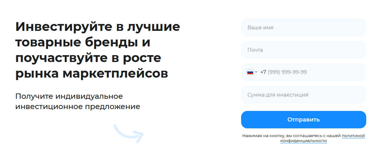 Маркетфонд инвесторам